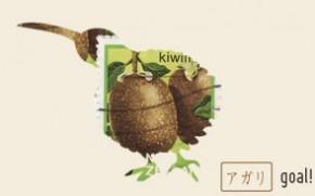 top_kiwi_on