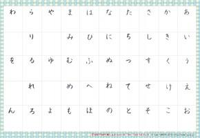 tabishinbun15_hakushi_web