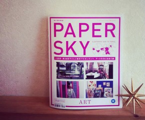 papersky-600
